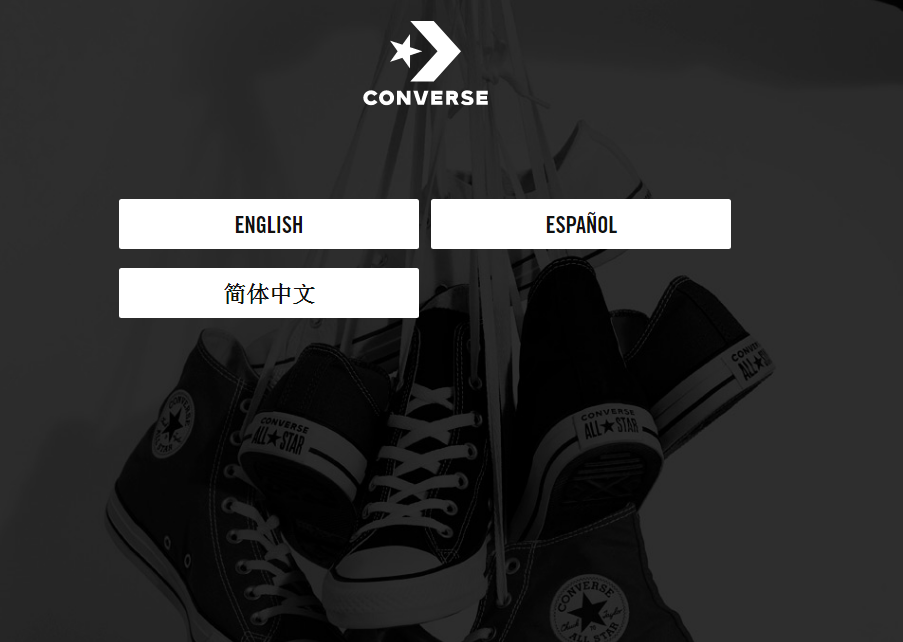 My Converse Visit Survey